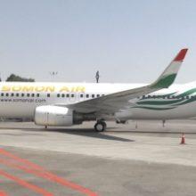 Цены с вертикальным взлетом. Стоимость авиабилетов в Таджикистане растет из-за дороговизны топлива?