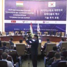 Таджикистан в ожидании корейских инвестиций