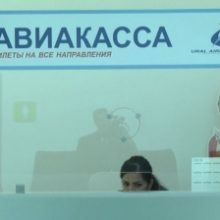 В Таджикистане резко выросли цены на авиабилеты в российские города