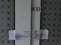 200 предложений к проекту нового налогового кодекса