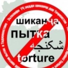 Правозащитники: Сотрудники антикоррупционного ведомства сломали зуб адвокату