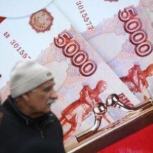 Нацбанк Таджикистана вводит национальную систему денежных переводов