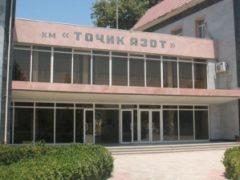 Многострадальный «Азот». Таджикистан расторгнул договор с китайской компанией