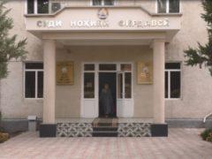 Экс-судья обвиняется в развратных действиях в отношении 12-летней девочки