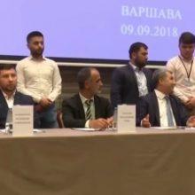 Национальный альянс Таджикистана признан экстремистской организацией