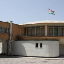Экстрадированные из Афганистана сыновья Домулло Амриддина отправлены за решетку