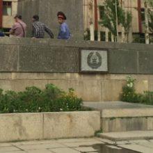 В ГБАО около 100 госслужащих уволены по результатам аттестации