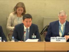 Казахстан отчитывается в ООН по правам человека