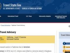 Госдеп призвал американцев быть максимально осторожными при поездках в Таджикистан