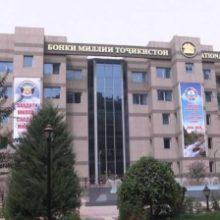 Нацбанк: «Золотая корона» не будет заниматься денежными переводами в Таджикистане