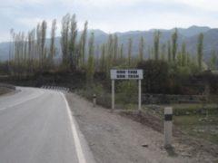 На таджикско-кыргызской границе вновь конфликт: ранены школьник, священнослужитель и милиционер