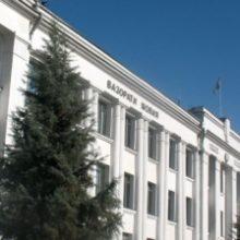 В Таджикистане размеры штрафов и пошлин повысятся на 10%