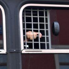 Активист «Группы 24» освобожден в Москве спустя 5 дней ареста