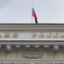 Центробанк России: нет никаких препятствий для подключения платежных систем к НПЦ
