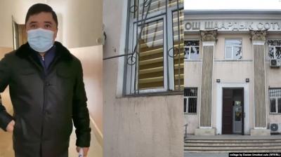 """В КР начато служебное расследование в отношении """"опьяненного"""" прокурора, который сбежал из суда"""