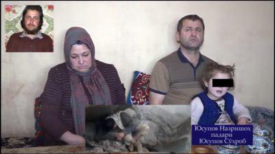 Власти Таджикистана установили личности «таджикских талибов», напавших на афганский уезд Маймай