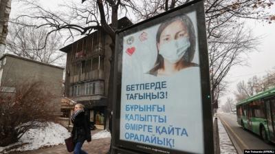 COVID-статистика за сутки в Казахстане: сообщается о 714 заболевших и девяти смертях